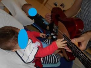 musicamiga12